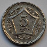 Пакистан, 5 рупий 2003 г
