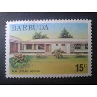Барбуда 1974 госпиталь