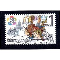 Чехословакия.Ми-2823. Всемирный фестиваль молодежи, Москва. 1985.