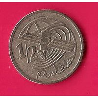39-22 Марокко, 1/2 дирхам 2002 г.