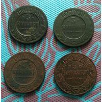 3 копейки РИ Сборный лот