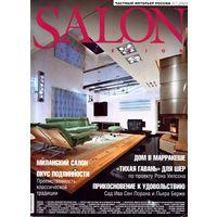 Salon, 6 (51) июнь, 2001