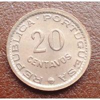 7271: 20 сентаво 1974 Мозамбик
