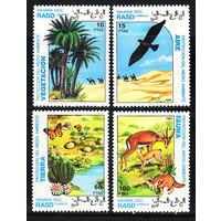 1992 Сахарская Арабская Демократическая Республика. Защита окружающей среды