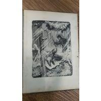 Книга на польском языке Gustaw Morcinek  Ludzie sa Dobrzy  1939г