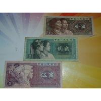 Китай 1-2-5 джао 1980г.