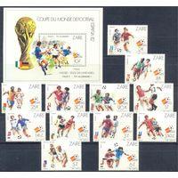 Заир 1982 Футбол. ЧМ, 12 марок + блок