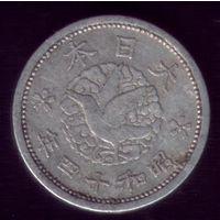 1 сен 1939 год Япония