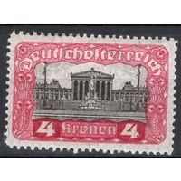 Австрия 126