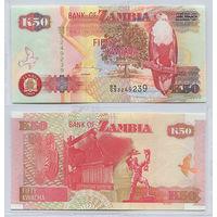 Распродажа коллекции. Замбия. 50 квача 2009 года (P-37h - 1992-2011 Issue)