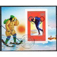 Спорт Экваториальная Гвинея 1978 год 1 б/з блок