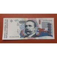 Банкнота 10 000 аустралей  Аргентина P-334  1989 г.