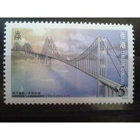 Китай 1997 Гонконг, колония Англии мост