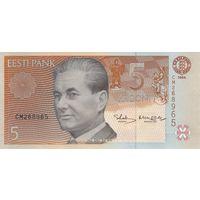 Эстония 5 крон 1994 (ПРЕСС)