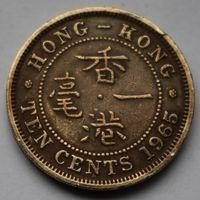 Гонконг, 10 центов 1965 г.