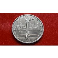 1 Рубль 1980 -СССР- Олимпийский факел *медно-никель