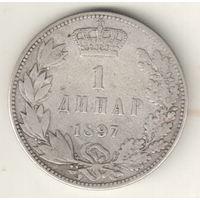 Сербия 1 динар 1897