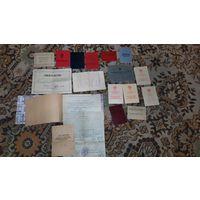 Летная книга,и разные старые документы,с рубля