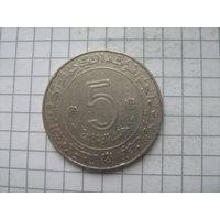 Алжир 5 динаров 1974г.