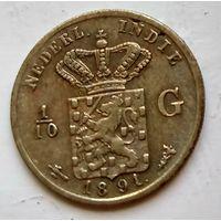 Голландская Ост-Индия 1/10 гульдена, 1891 1-7-28