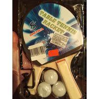 Ракетки и шарики для пинг-понга