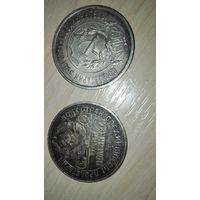 50 копеек 1925 и 1924