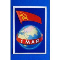 В.В. Симоненко.   1 Мая. 1962 г. Подписана.