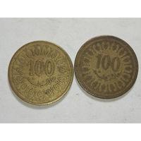 100 миос Тунис