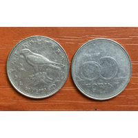 Венгрия, 50 форинтов 2003