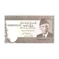 Пакистан 5 рупий образца 1986 года. Состояние аUNC!
