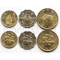 Гонконг 3 юбилейные монеты 1997 года. Корабль, флора, фауна.