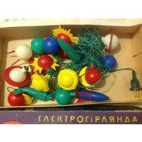 Елочная гирлянда Космос СССР родная коробка рабочая