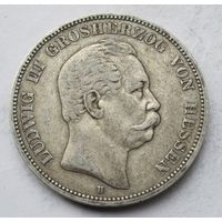 Германия, Гессен, 5 марок, 1876, серебро