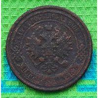 Российская Империя 5 копеек 1877 год. Александр II. СПБ.