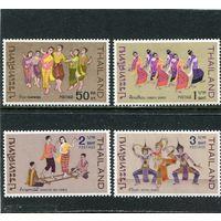 Таиланд. Классические танцы