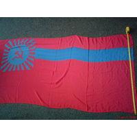 Флаг республики СССР