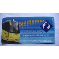 Армянский билет на автобус в Иран.  распродажа
