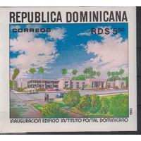 Доминика - MNH - Архитектура - 1993 - Имперф