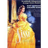 Сисси / Sissi  (Роми Шнайдер) DVD9