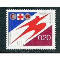 Югославия. Красный Крест 51. Марка дополнительного сбора