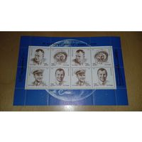 СССР 1991 День Космонавтики чистый малый лист