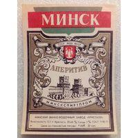 074 Этикетка от спиртного БССР СССР Минск