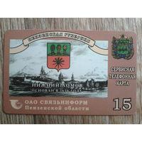 Россия Пенза герб г. Нижний Ломов