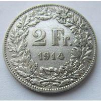 Швейцария, 2 франка, 1914, серебро