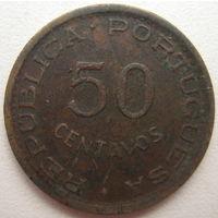 Мозамбик Португальский 50 сентаво 1974 г. (d)