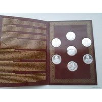 ВЕЛИКИЕ ПОЛКОВОДЦЫ РОССИИ 7 МОНЕТ В АЛЬБОМЕ+альбом  чудотворные иконы
