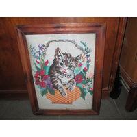 Картина-вышиванка на ткани.Котенок.40-е года 20-го века.