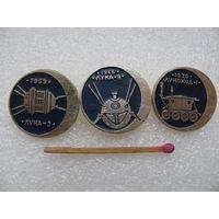 Значки. Лунная програма СССР. Цена за 1 шт.