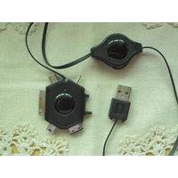 Универсальный переходник-адаптер USB