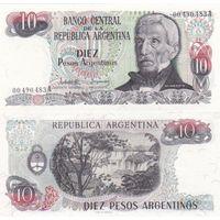 Аргентина 10 аустралей образца 1983-1984 года UNC p313a(1)